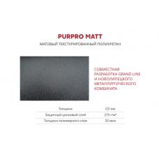Металлочерепица Квинта Плюс Grand Line 0,5 PurPro Matt 275 RAL 7024 мокрый асфальт
