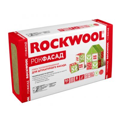 Каменная вата ROCKWOOL Рокфасад 50 мм