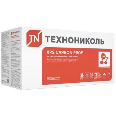 Утеплитель - экструзионный пенополистирол ТЕХНОНИКОЛЬ CARBON (КАРБОН) PROF 300 50 мм