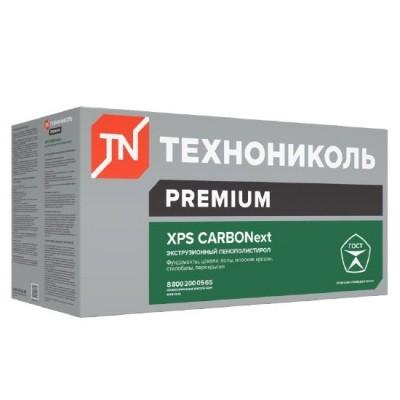 Утеплитель XPS Carbonext 300 100 мм