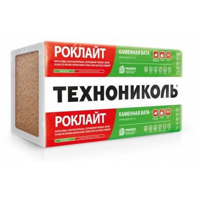 Утеплитель РОКЛАЙТ 50 мм