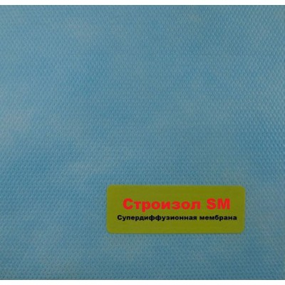 Мембрана супердиффузионная Строизол SM 1600х43750 85 г/м2 70 м2