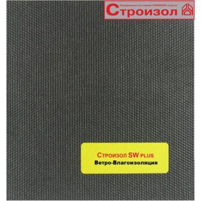 Пленка влаго-ветрозащитная Строизол SW PLUS 1600х43750 110 г/м2 70 м2