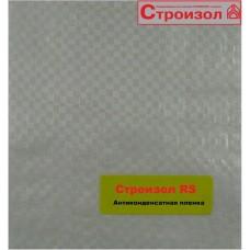 Пленка гидроизоляционная с антиконденсатным слоем Строизол RS 1600х43750 95 г/м 70 м2