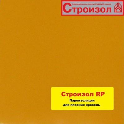 Пленка пароизоляционная Строизол RP 3000х30000 90 г/м2 90 м2