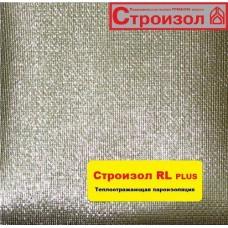 Пленка пароизоляционная теплоотражающая Строизол RL PLUS 1500х50000 100 г/м2 75 м2
