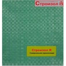 Пленка пароизоляция универсальная Строизол R 1500х46670 80 гр/м2 70м2