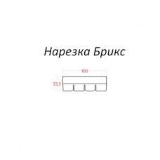 Черепица Shinglas КЛАССИК МОДЕРН брикс