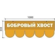 Черепица Shinglas КЛАССИК ТАНГО бобровый хвост