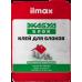 Ilmax Экабуд блок