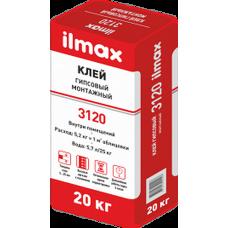 Клей ILMAX 3120 gypsfix