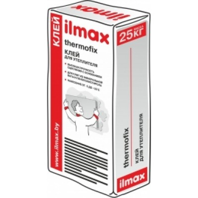 Клей ILMAX Thermofix