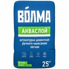 Цементая штукатурка Волма Акваслой 25 кг