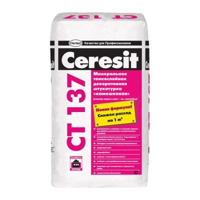 Штукатурка CERESIT СT 137 2.5 мм