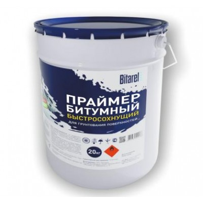 Праймер битумный Bitarel (быстросохнущий - двухчасовой) 10л