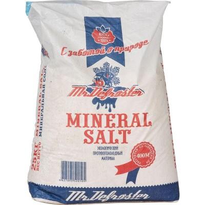 Противогололедный материал MrDefroster Salt (до -15С)