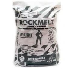 Противогололедный материал ROCKMELT Гранитная Крошка